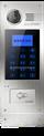 A3款可视门口主机-狄耐克A3款可视门口主机(触摸式)