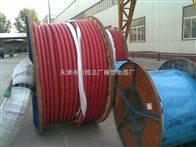 UGEFPUGEFP高压屏蔽电缆
