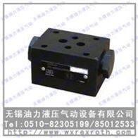 无锡油力Z2S16B30/V,Z2S22B30/V叠加式液控单向阀