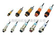 E3F2-8DN1,E3F2-8DN2,E3F2-8DN3圆柱型光电开关