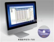 MEEYI美一系统软件包