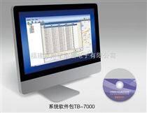 MEEYI美一系統軟件包