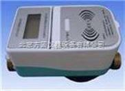 黑龙江智能水表厂家|生产