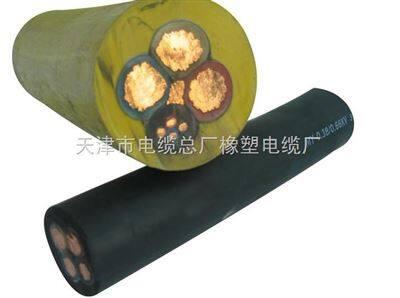 3*16+3*16MY矿用移动橡套软电缆