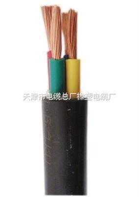 WDZN—YJY阻燃低烟无卤电力电缆 3*185+1*95