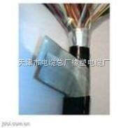 铠装通信电缆HYAT22