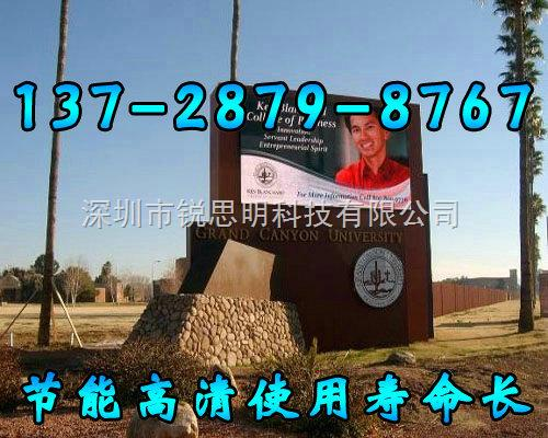 新疆塔城宝贝路牌图片