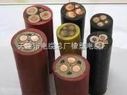 MC煤矿用电缆-采煤机用橡套软电缆
