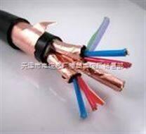 福建用-WDZ-DJYP2VP2电缆 低烟低卤计算机电缆