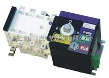 HGLD-1250/4双电源开关,GLD-1250/4双电源自动转换隔离开关