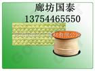 齐全廊泰芳纶纤维盘根厂家 芳纶纤维盘根价格