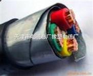 鎧裝電力電纜YJV22 8.7/10KV