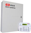 AS-8000智能小区联网报警系统报警器
