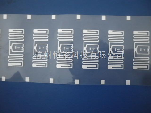 e53-超高频电子标签-杭州恒竣科技有限公司