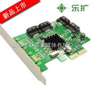 樂擴 IO-PCE9230-4IR PCI-E轉4口SATA 6G RAID卡 SSD硬盤混合陣列