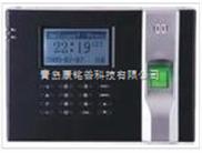 Q青岛考勤机批发、青岛刷卡考勤机、q青岛指纹考勤机