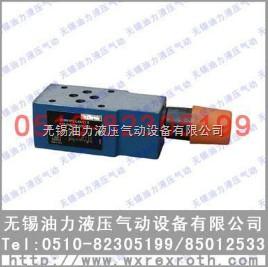 溢流阀 ZDB6VP2-30/100V