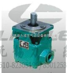 油泵YB1-32/10