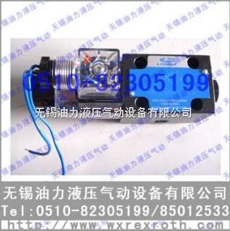 电磁阀 4WE6Y-L6X/EG2KGZ5L DC24V
