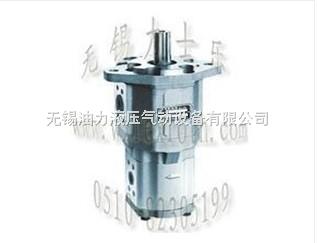 长源双联齿轮泵 CBQT-F540/F416-CFH