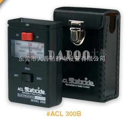 美国原产ACL-300B静电测试仪,ACL-300B,ACL-380,ACL-800