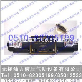 电磁阀  34EM-H20B-T