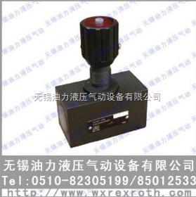 节流阀 DRVP10-1-10