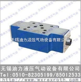叠加阀 Z2FS10-20B/S