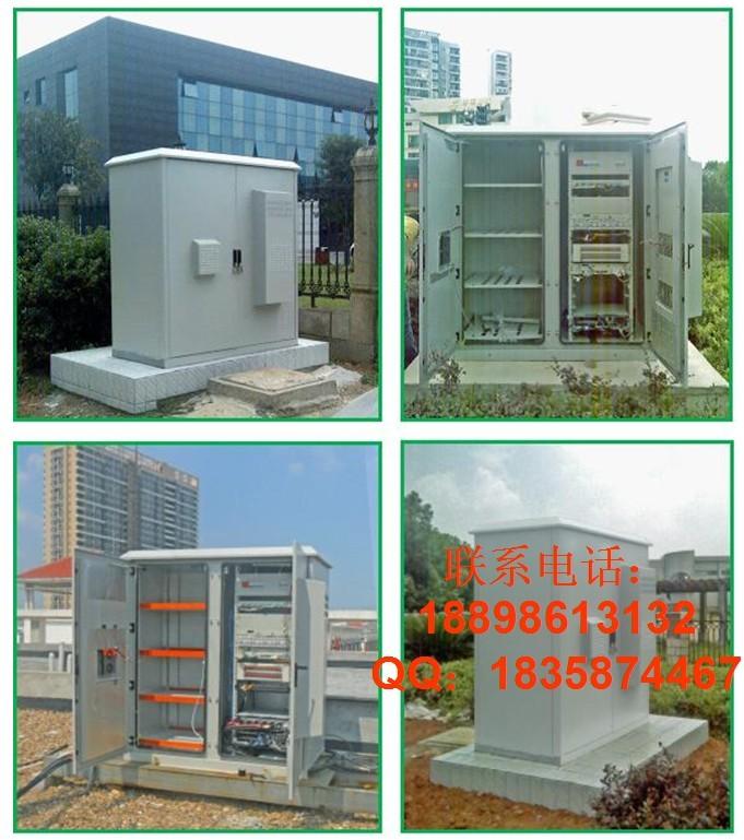 基站室外一体化机柜为通信基站提供户外工作环境和安全管理的一套完整的解决方案,作为基站它可集成主设备、系统电源、交直流配电、环境监控、电池和防雷接地设备;同时也可作为功能柜用途(电源柜、蓄电池柜、传输柜等),帮助运营商实现站点易选取、节能减排、快速部署、平滑演进。基站室外一体化机柜是高度收容的室外基站机房,凡满足机柜尺寸、功耗要求的设备均可安装同时具有丰富的温控方案;并为不同的舱体提供精密空调、热管热交换、直通风等不同的温控方式,更好实现节能减排。