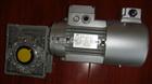 UD、MB无级变速减速机