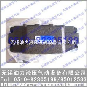 电磁阀 DSG-03-3C4 220V