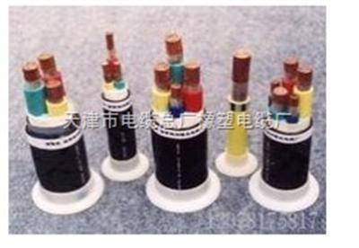 ZR-YJV22  3*120+1*70铠装阻燃电力电缆(特价优惠)