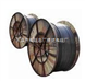 ZR-VV32电力电缆信息咨询