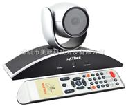 会议视频专用视频会议摄像机Z新报价