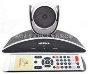USB视频会议摄像机 变焦会议摄像机 会议室专用摄像头