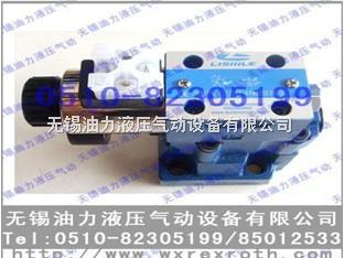 溢流阀 DBW10B-2-50/200/6BG24V