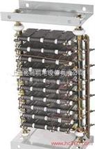 RQ52-315M-10/10,RQ52-315M-8/12起动调整电阻器