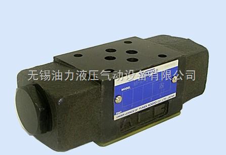 榆次油研 mpw-06-2-10-产品报价-无锡油力液压气动图片