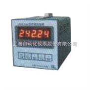 GGD-330型稱量控制器