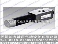 减压阀 ZDR6DP1-40B/150YM