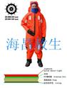 船用保溫服、絕熱保溫服、保溫救生服