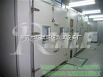 东莞供应批发 房间式高低温试验室