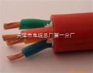 MHYBV井下通信线缆-MHYBV-10*2*0.8 销售