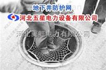 厦门污水窨井防坠网安装过半 可承重100公斤!!!
