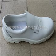 供应防静电安全鞋、防静电劳保鞋、防静电工作鞋、防静电拖鞋。