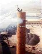 鍋爐煙筒拆除加高公司
