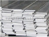 BSD-DXT40*450*5鍍錫銅扁鋼價格40*4鍍錫銅包扁鋼廠家