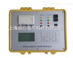 BZJT-I变比组别极性综合测试仪
