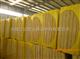 太原生产防火岩棉板的厂家