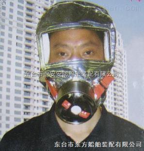 紧急逃生呼吸器CCS认证厂家